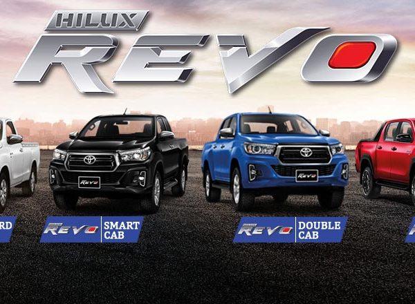 Toyota Hilux Revo 2021 Price in Pakistan