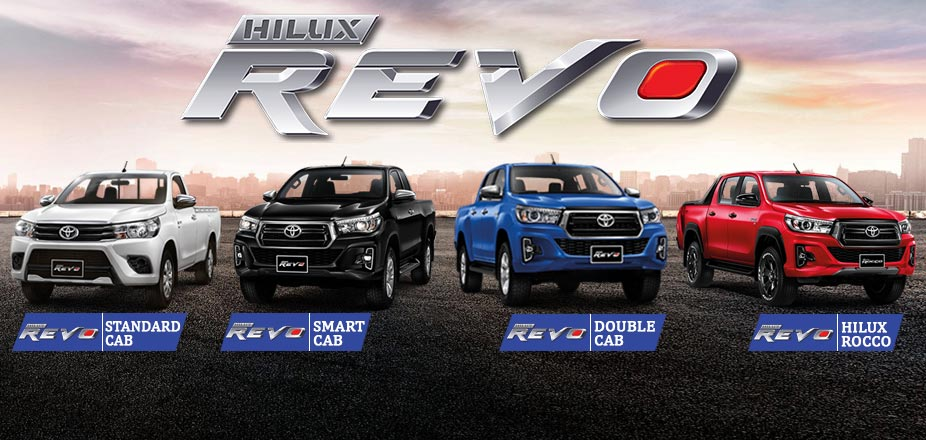 Toyota Hilux Revo 2020 Price in Pakistan Specs, Features