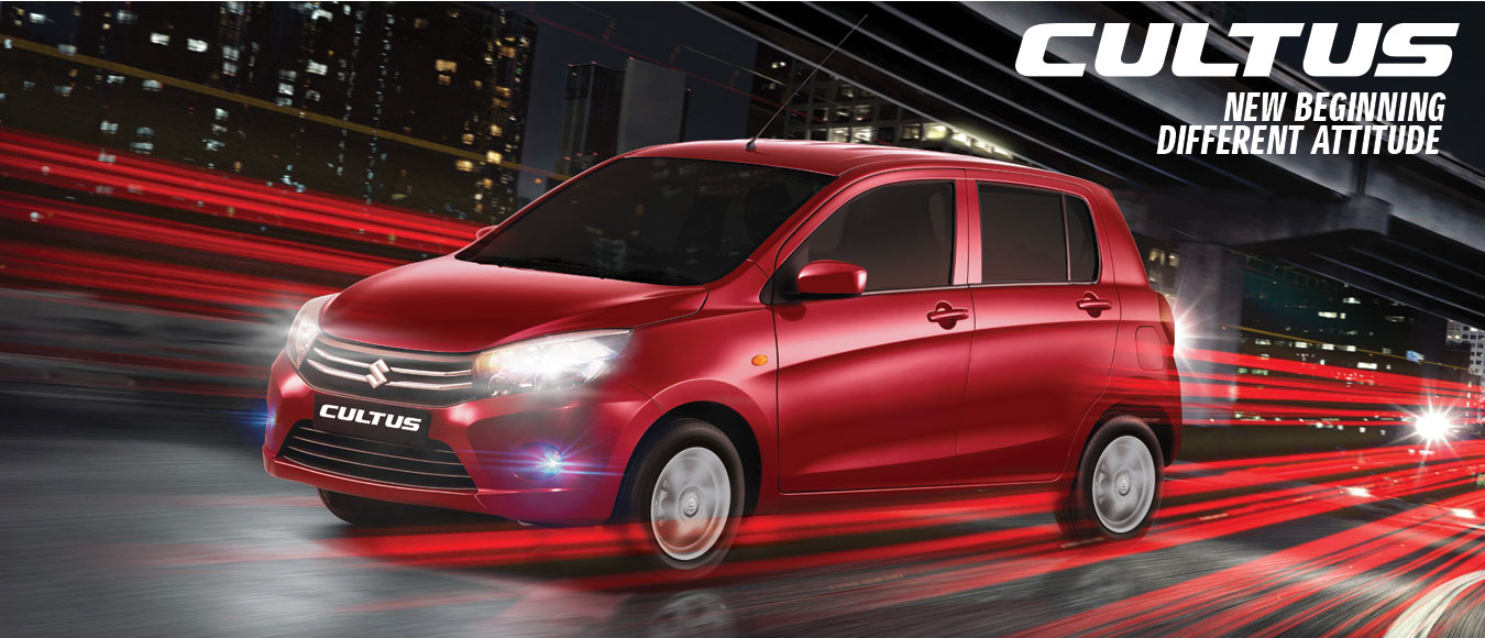 Suzuki Cultus 2020 Price in Pakistan Colors, Specifications, Features