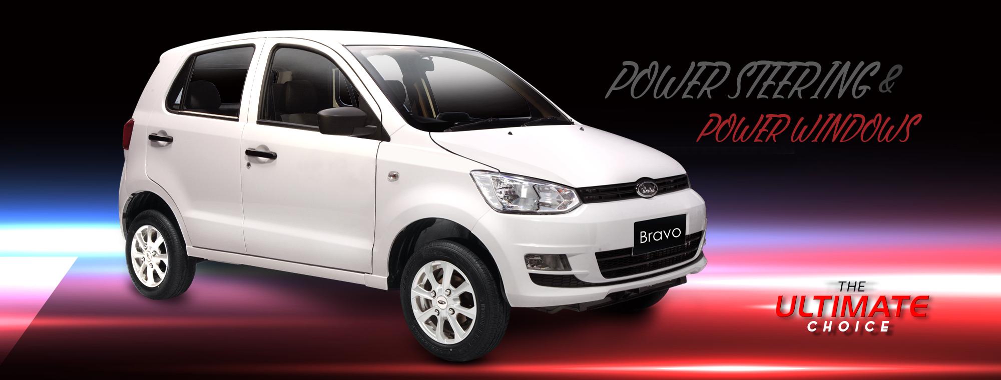 United Bravo 2021 Price in Pakistan Specs, Features