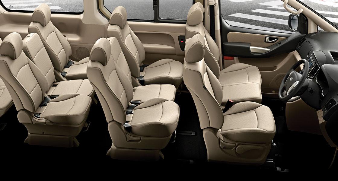 Hyundai Grand Starex 2021 Interior