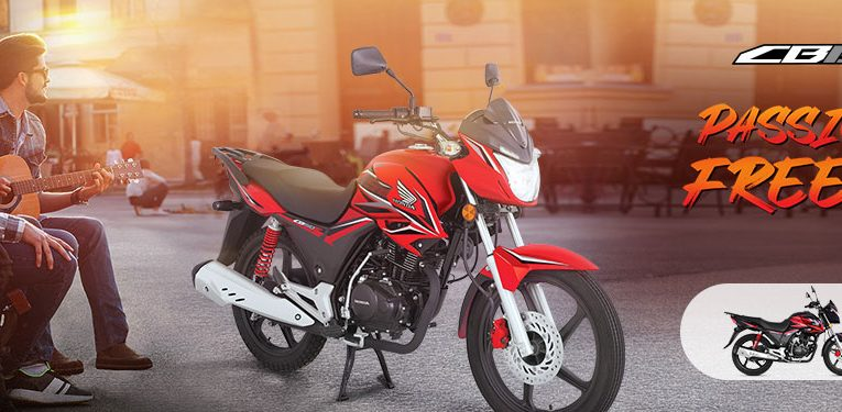 Honda CB 150F 2020 Price in Pakistan