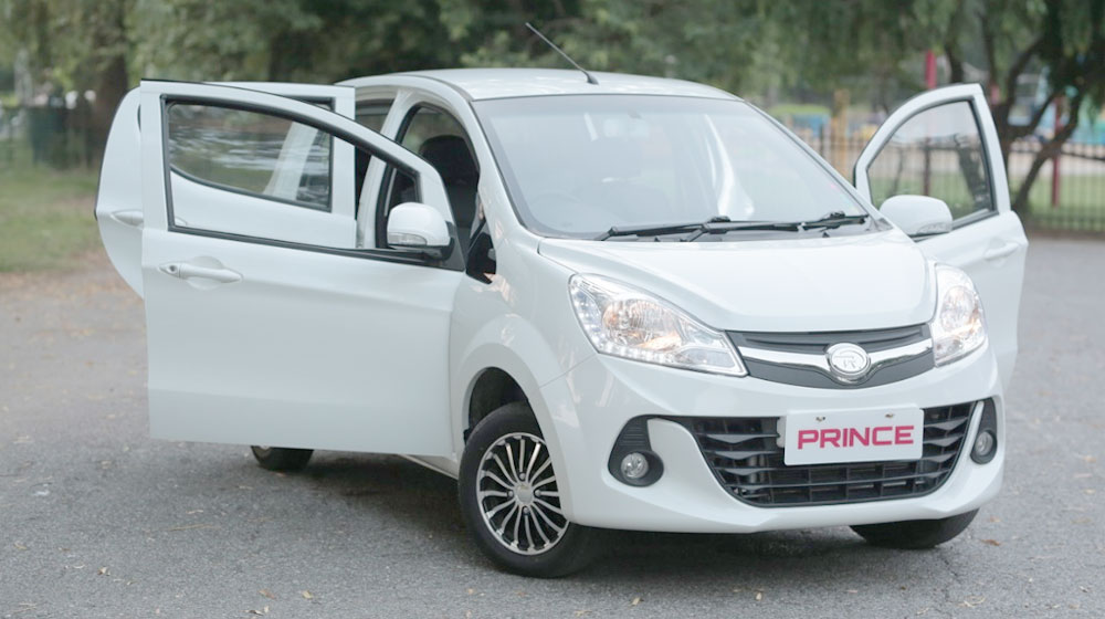 Prince Pearl Car Price in Pakistan 2021 Features, Specs