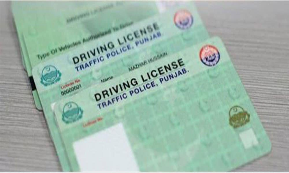 How To Apply For Driving License In Pakistan Online