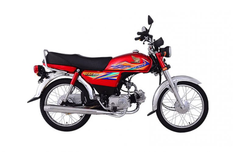 Honda CD 70 2020 Price in Pakistan