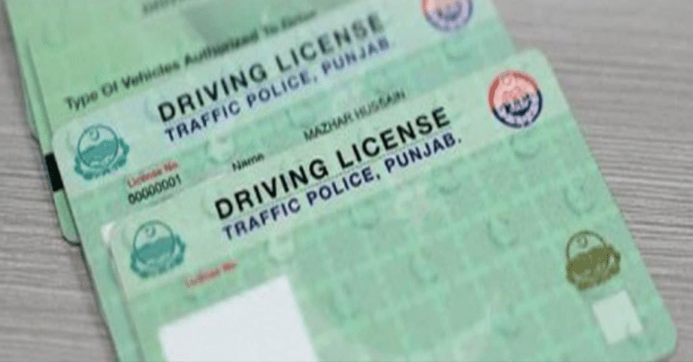 Driving Test in Pakistan
