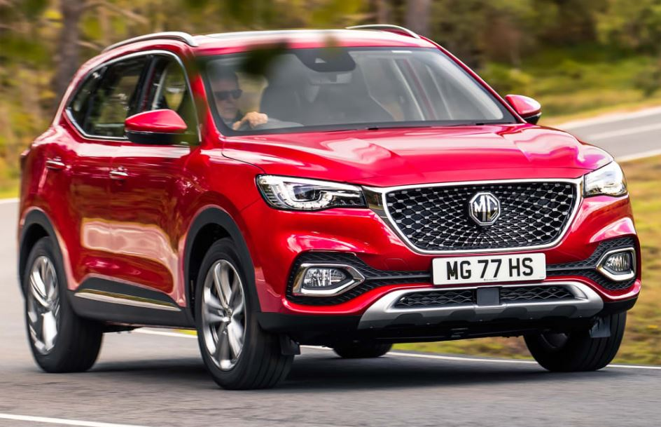 MG HS Price in Pakistan 2021 Specs Features Availability