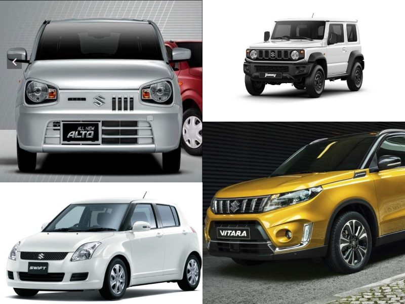 Suzuki Cars Price in Pakistan 2021 Availability