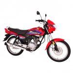Honda 125 Deluxe Price in Pakistan 2021 Specifications Features