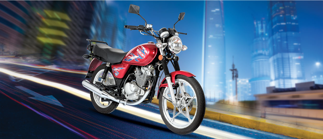 Suzuki GS 150 Price in Pakistan 2021 Availability