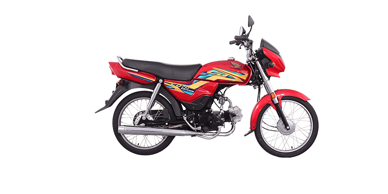 Honda CD Dream 70cc 2021 Price in Pakistan Colors Mileage
