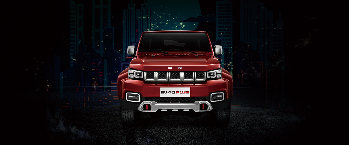 Baic Bj40 Price in Pakistan 2021 Specifications