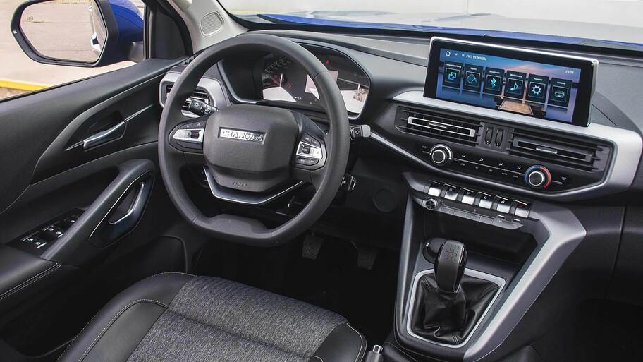 Changan F70 Pickup Price in Pakistan 2021 interior