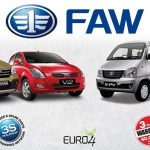 FAW Cars Prices in Pakistan 2021 Features Specifications